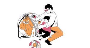 Illustration présentant un père tenant son fils entre les genoux, tous deux absorbés dans l'étude d'un globe terrestre